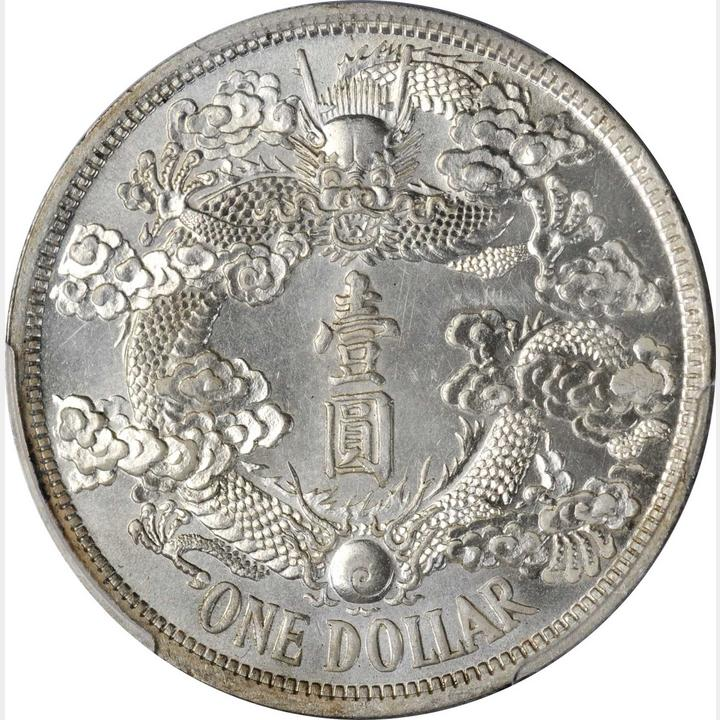 subasta moneda china dragon en las nubes