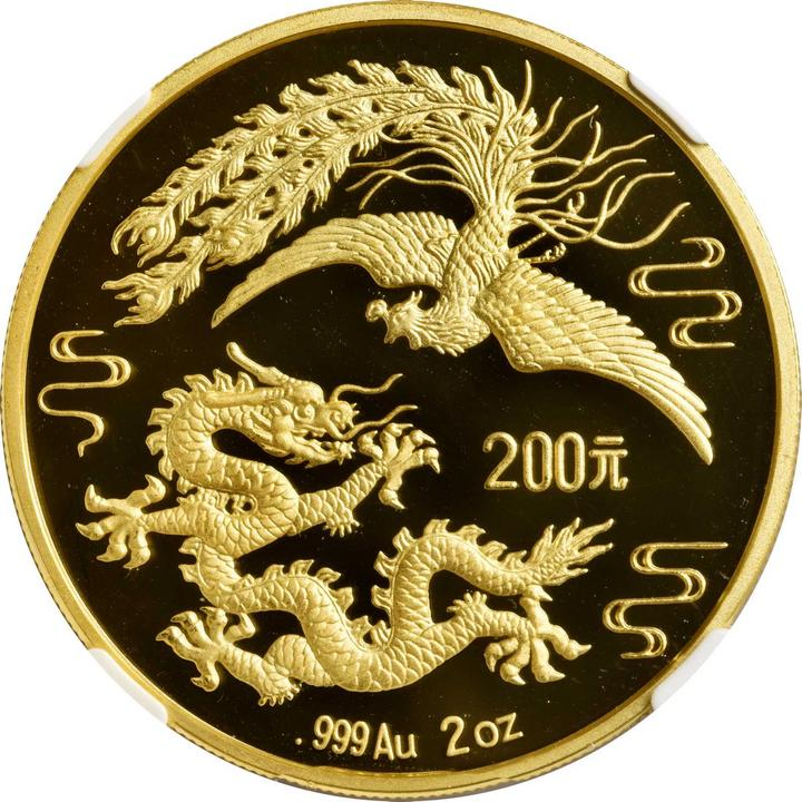 subasta moneda china oro Dragon y Phoenix
