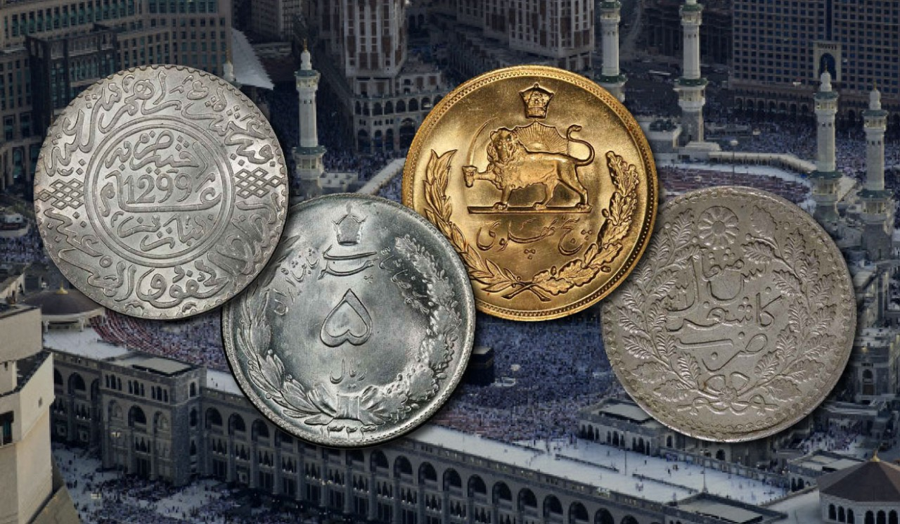 monedas-calendario-hijri